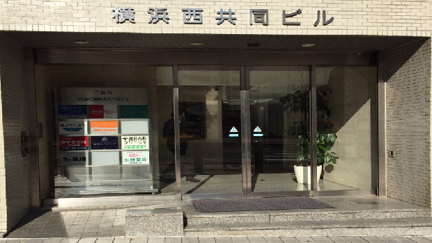 カイゴジョブアデミー横浜駅前校