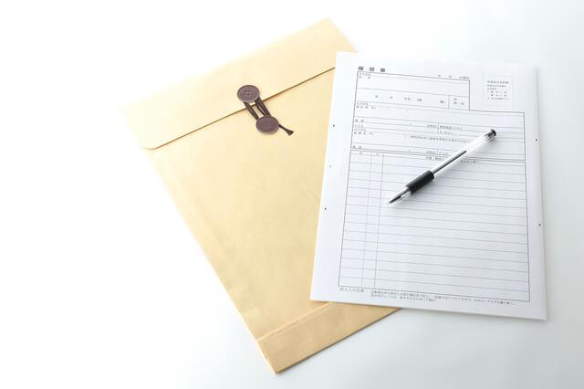 生活援助従事者研修の履歴書