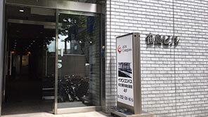 カイゴジョブアカデミー名古屋校