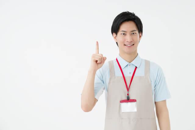 資格を取りたい男性介護職員